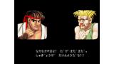 カプコンジェネレーション ~第5集 格闘家たち~ ゲーム画面6
