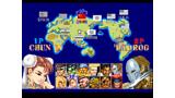 カプコンジェネレーション ~第5集 格闘家たち~ ゲーム画面9