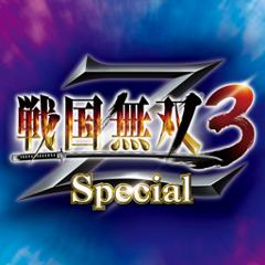 戦国無双3 Z Special PSP® the Best ジャケット画像