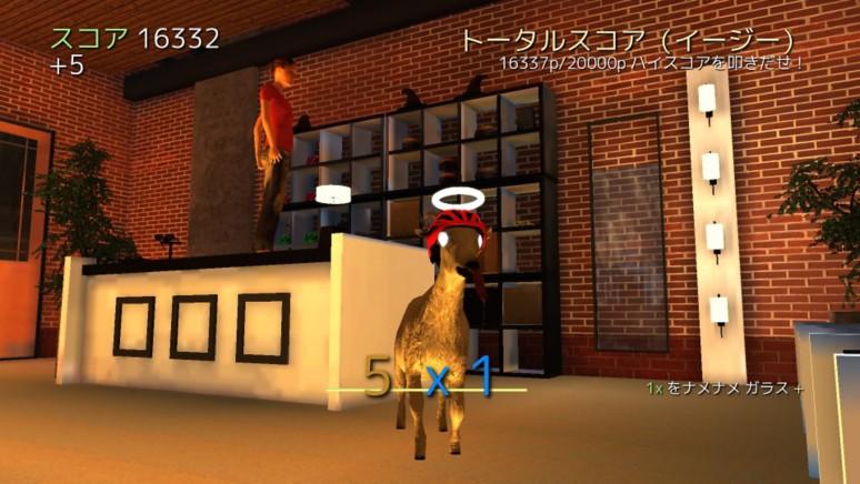 『Goat Simulator』ゲーム画面