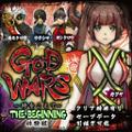 GOD WARS ~時をこえて~ THE Beginning体験版