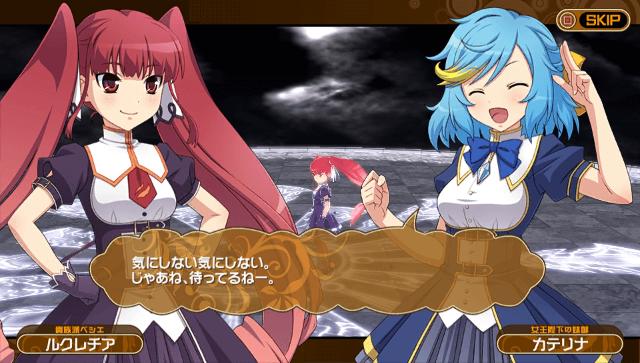 クロワルール・シグマ ゲーム画面3