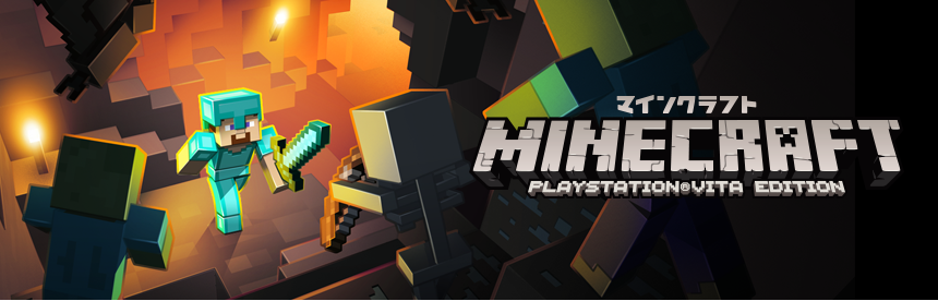 Minecraft: PlayStation Vita Edition バナー画像