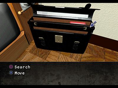 探偵 神宮寺三郎 Innocent Black ゲーム画面2