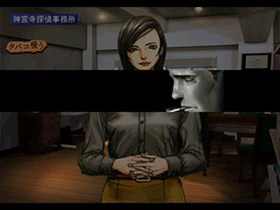 探偵 神宮寺三郎 Innocent Black ゲーム画面6