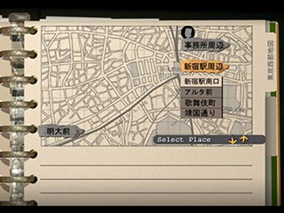 探偵 神宮寺三郎 Innocent Black ゲーム画面8