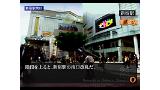 探偵 神宮寺三郎 Innocent Black ゲーム画面9