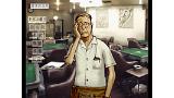探偵 神宮寺三郎 KIND OF BLUE ゲーム画面1