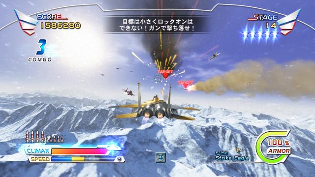 AFTER BURNER CLIMAX ゲーム画面4