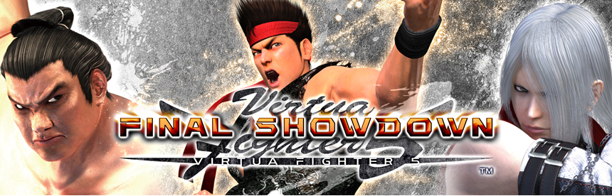 Virtua Fighter5 Final Showdown バナー画像