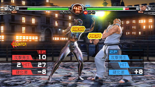 Virtua Fighter5 Final Showdown ゲーム画面4