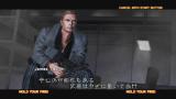 ザ・ハウス・オブ・ザ・デッド4 ゲーム画面1