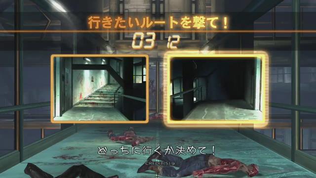 ザ・ハウス・オブ・ザ・デッド4 ゲーム画面5