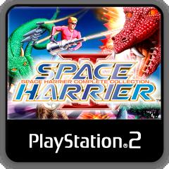 スペースハリアーII ~スペースハリアーコンプリートコレクション~ ジャケット画像