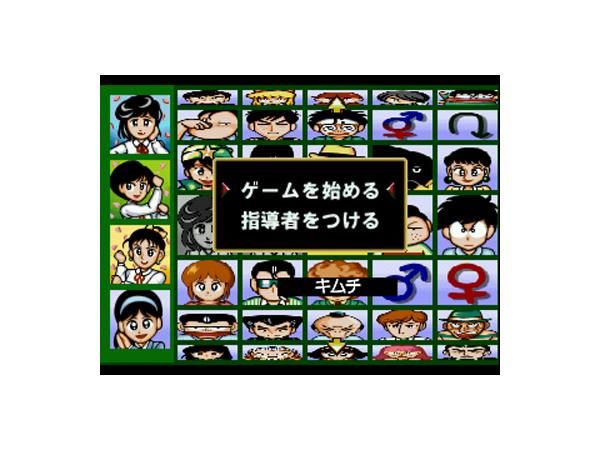 ぎゅわんぶらあ自己中心派 ~イッパツ勝負!~ ゲーム画面4