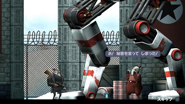Rocketbirds 2: Evolution ゲーム画面3