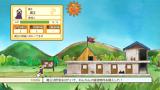 メゾン・ド・魔王 ゲーム画面1