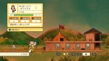 メゾン・ド・魔王 ゲーム画面2