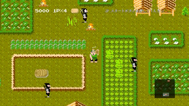いっき おんらいん ゲーム画面4