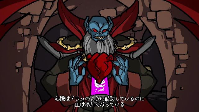 クリプト・オブ・ネクロダンサー ゲーム画面5