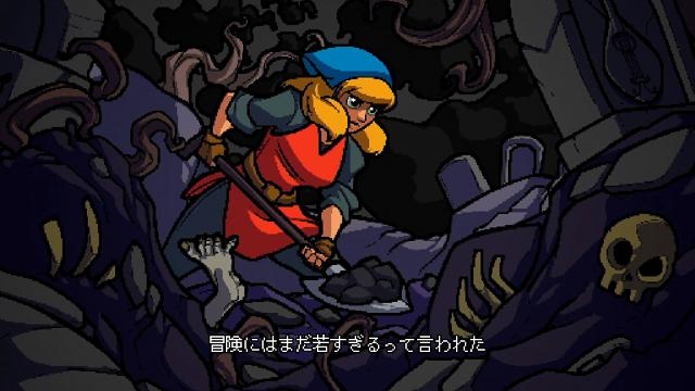 クリプト・オブ・ネクロダンサー ゲーム画面6