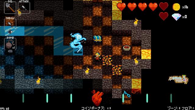 クリプト・オブ・ネクロダンサー ゲーム画面8