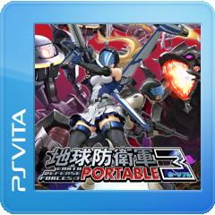 地球防衛軍3 PORTABLE PlayStation®Vita the Best ジャケット画像