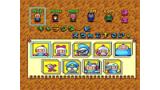 ボンバーマン '94 ゲーム画面3