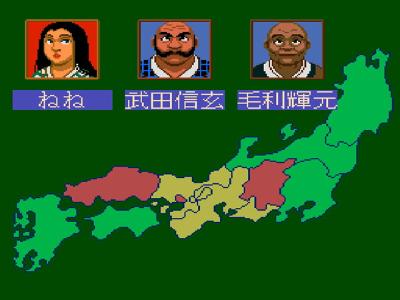 戦国麻雀 ゲーム画面3