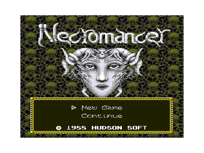 邪聖剣ネクロマンサー ゲーム画面1
