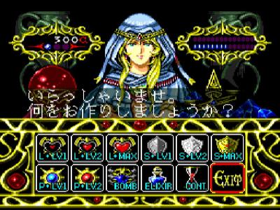 ウィンズ オブ サンダー ゲーム画面1