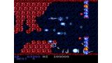 沙羅曼蛇 ゲーム画面1