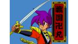 天外魔境II MANJI MARU ゲーム画面1