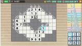 ニコリのパズルV カックロ ゲーム画面2