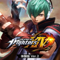 THE KING OF FIGHTERS XIV: 体験版 Ver.2