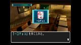 ATHENA -Awakening from the ordinary life- ゲーム画面3