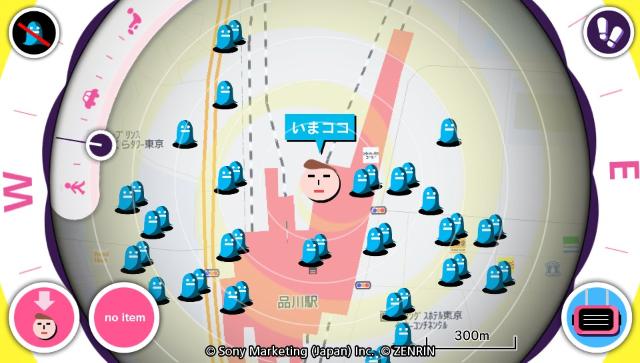 モンスターレーダー プラス ゲーム画面1