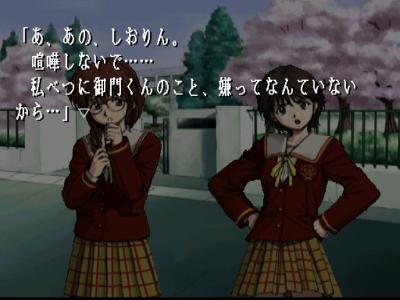 久遠の絆 ゲーム画面3
