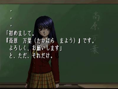 久遠の絆 ゲーム画面4