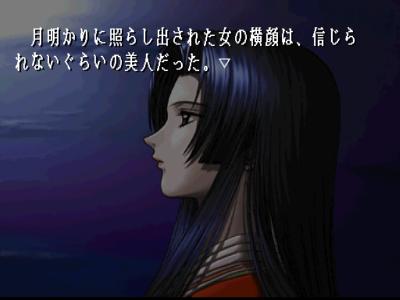 久遠の絆 ゲーム画面16