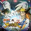 NARUTO—ナルト— 疾風伝 ナルティメットストーム4