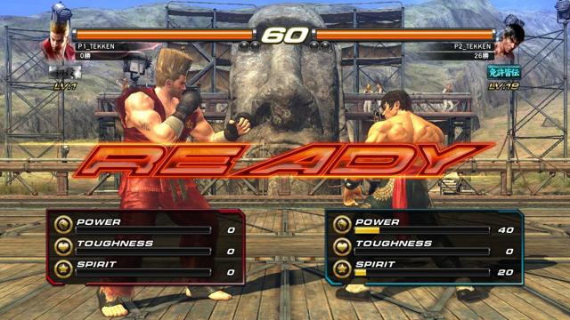 鉄拳レボリューション ゲーム画面7