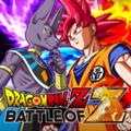 ドラゴンボールZ BATTLE OF Z Welcome Price!!