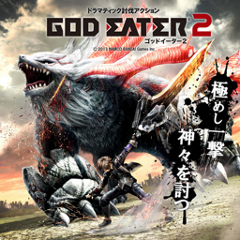 GOD EATER 2 PlayStation®Vita the Best ジャケット画像