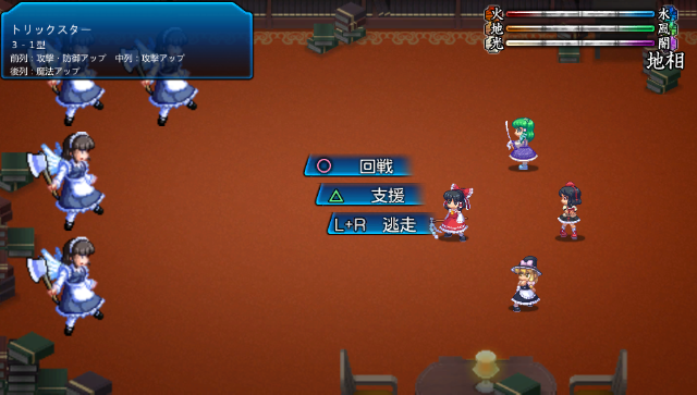 東方蒼神縁起V ゲーム画面2