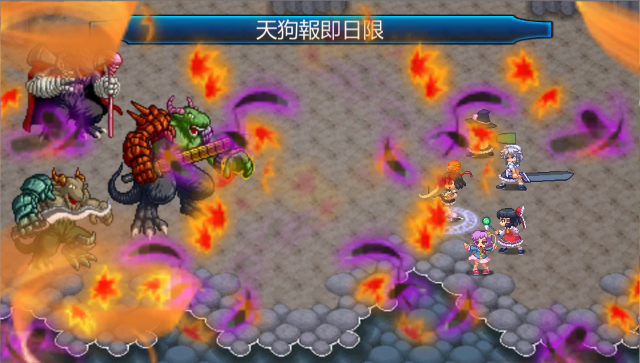 東方蒼神縁起V ゲーム画面3