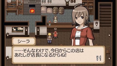 不思議の国の冒険酒場ポータブル ゲーム画面1