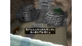 光の島 ゲーム画面3