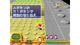 ピックスの大冒険 ゲーム画面3