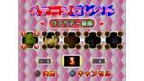 ピックスの大冒険 ゲーム画面5